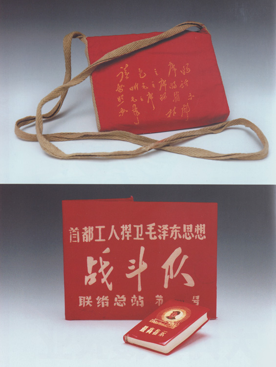 Purses designed to carry the Little Red Book