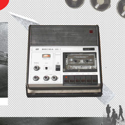 Published Samizdat Sound Recordings, Radio Liberty (Radio Svoboda)