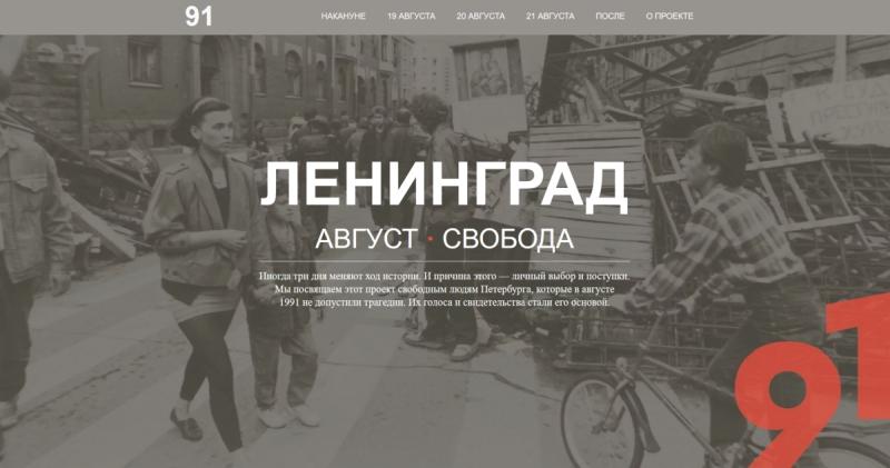 https:/august91.spb.ru/